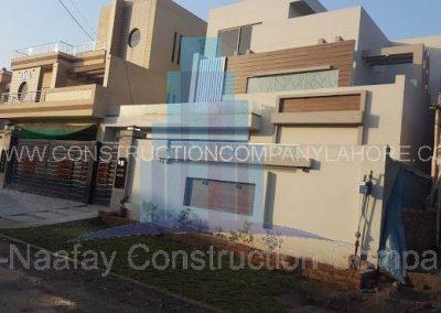 Punjab Housing Society Phase 2