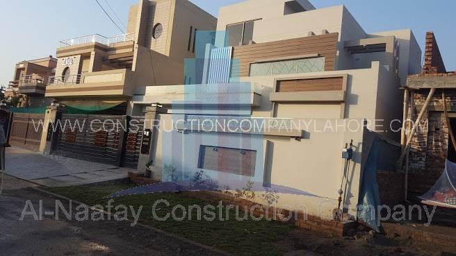 Punjab Housing scheme Phase 2